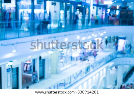 Blurred Shopping mall