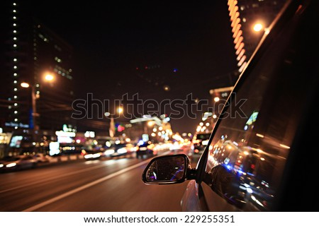 blurred urban look of the car movement nights - stock photo