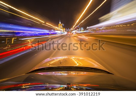 Blurred urban look of the car movement nights longexposure