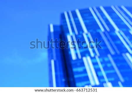 blurred view of city buildings