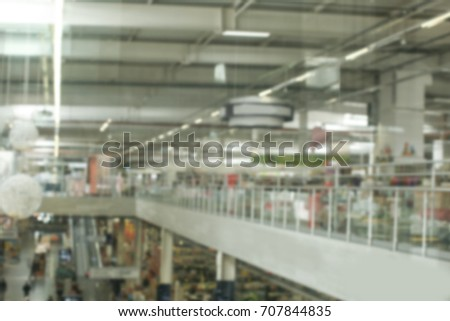 Blurred view of mall