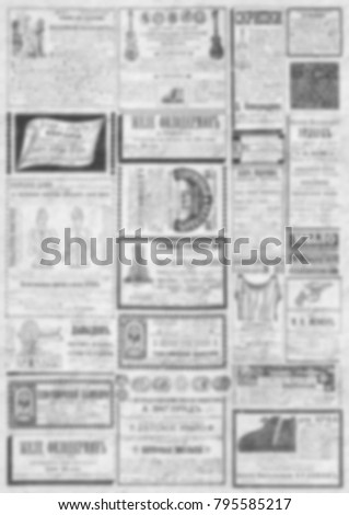Blurred Vintage Newspaper Texture A Blur Unreadable Vertical Background With Advertisements Gray Old