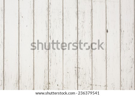 Board wall - stock photo