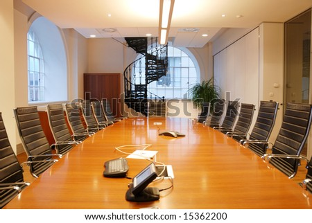 Boardroom - stock photo