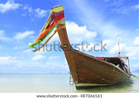 Boat On Beautiful Tropical Sand Beach, Koh ngai, Thang Province, Thailand