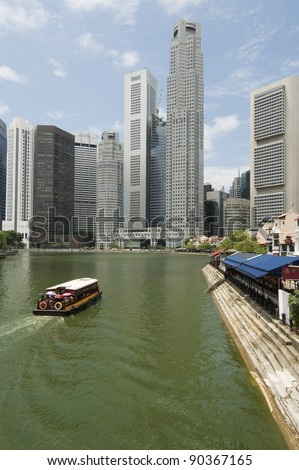 Boat Quay & Central Business District, Singapore - stock photo