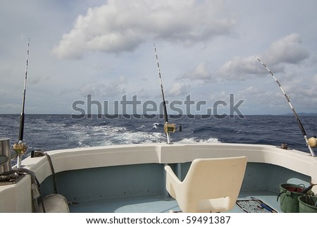 Boat trolling fishing on Okinawa Islands, Japan