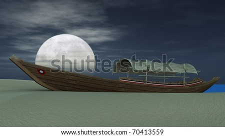 boat under the moon - stock photo