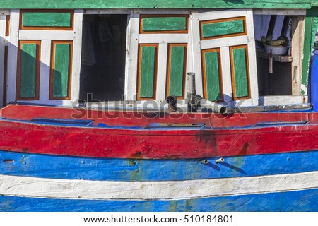 Boat windows, Quy Nhon, Vietnam