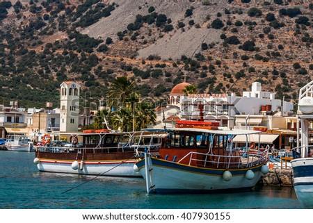 boats on Crete, Greece - stock photo