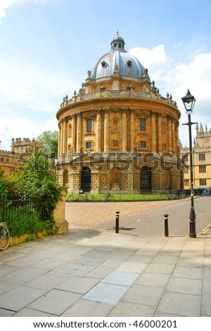 Bodleian library, Radcliffe camera, Oxford - stock photo