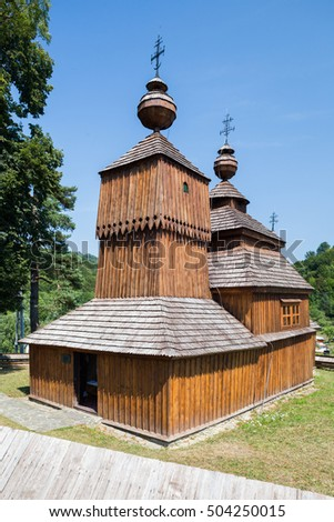 Bodruzal, Slovakia. One of the oldest wooden orthodox churches in Slovakia - St. Nikolas Church.