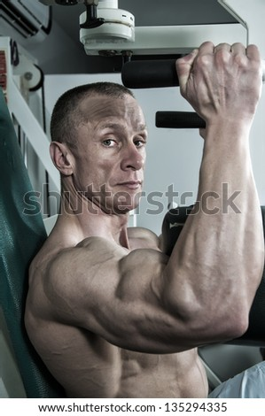 Body Building - stock photo