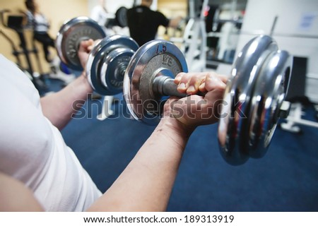 bodybuilding - stock photo