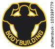 bodybuilding badge (label) - stock vector