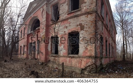 Bogorodskoe-Kishkino, an abandoned and ruined mansion house of the 18th century (Russia, near Moscow) in early spring, surrounded by trees, with dry leaves covering the ground - stock photo