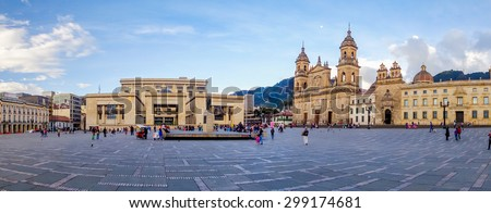 BOGOTA, COLOMBIA - FEBRUARY 9, 2015: Primary Cathedral of Bogota, historic and religous landmark, located in Bolivar Square - stock photo