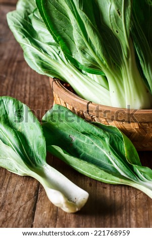 Bok choy (chinese cabbage or Qing geng cai)