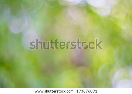bokeh abstract lights background - stock photo
