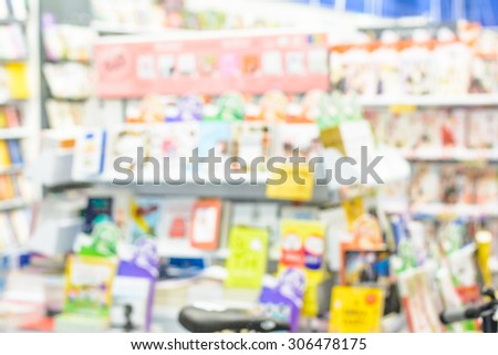 Bokeh and blurry at book store in the shopping mall - stock photo