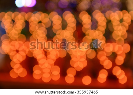 bokeh background of Christmas light and new year festival