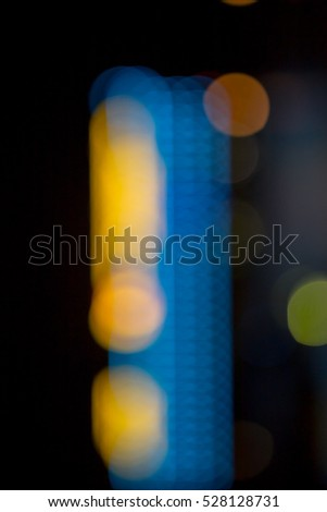 bokeh night lights