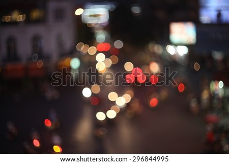 Bokeh Traffic in city background - stock photo