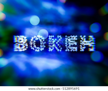 Bokeh word of light circles, blurry background  illustration