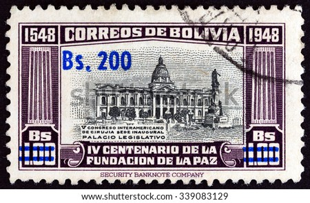 BOLIVIA - CIRCA 1957: A stamp printed in Bolivia shows Legislative Palace, circa 1957.
