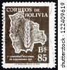 BOLIVIA - CIRCA 1954: a stamp printed in the Bolivia shows Map of Bolivia and Ear of Wheat, National Congress of Agronomy, circa 1954 - stock photo