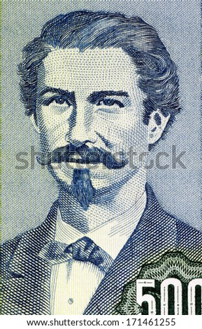 BOLIVIA - CIRCA 1981: Eduardo Abaroa (1838-1879) on 500 Pesos Bolivianos 1981 Banknote from Bolivia. Bolivia's foremost hero of the War of the Pacific. - stock photo