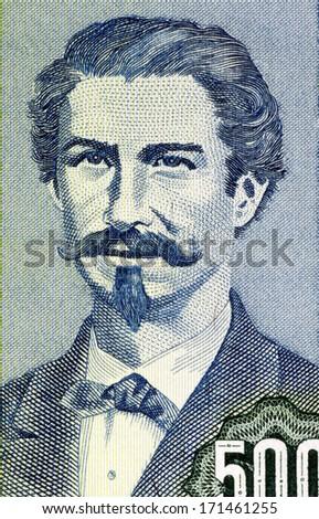 BOLIVIA - CIRCA 1981: Eduardo Abaroa (1838-1879) on 500 Pesos Bolivianos 1981 Banknote from Bolivia. Bolivia's foremost hero of the War of the Pacific. - stock photo