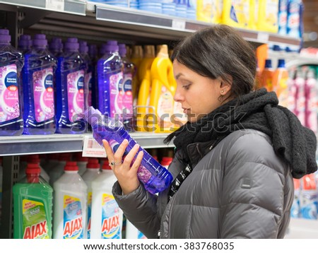 BOLOGNA, ITALY - February 28, 2015: Coop Supermarket. Coop is the main actor on the Italian market by supermarket chains. - stock photo