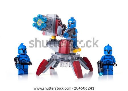 BOLOGNA, ITALY - JUNE 2, 2015: Studio shot of a Star Wars Lego Special Forces Clone Trooper minifigures from movie series. Lego is a popular line of construction toys popular worldwide. - stock photo