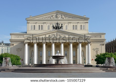 Bolshoi Theatre in the summer, Moscow, Russia