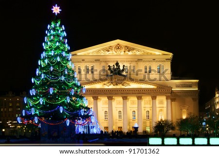Bolshoi Theatre (Large, Great or Grand Theatre, also spelled Bolshoy) and Christmas tree at night, Moscow, Russia - stock photo