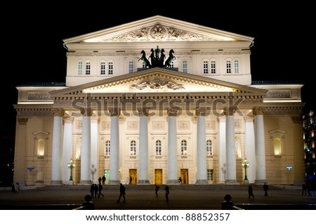 Bolshoi Theatre (Large, Great or Grand Theatre, also spelled Bolshoy) at night, Moscow, Russia - stock photo