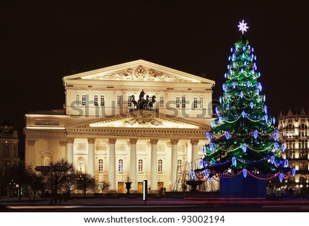Bolshoi Theatre (Large, Great or Grand Theatre, also spelled Bolshoy) Moscow, Russia - stock photo