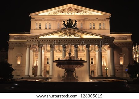 Bolshoy (Big) theater in Moscow in the night - The most famous and beautiful theater in Russia - stock photo