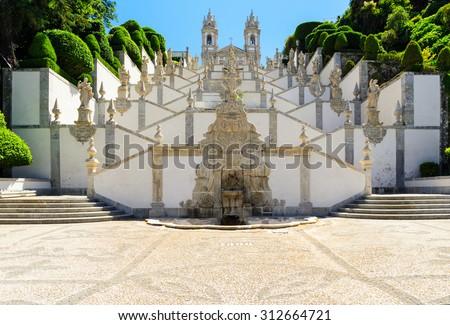 Bom Jesus do Monte, a sanctuary in Tenoes, Braga, Portugal - stock photo