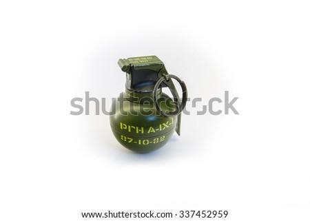 bomb isolated on white background ,karntiphat changrua - stock photo
