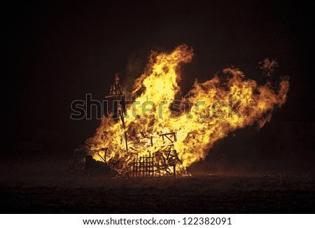 Bonfire during nighttime - stock photo