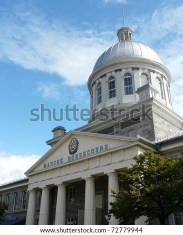 Bonsecours Market in Old Montreal (Vieux Montr�©al) in Quebec, Canada - stock photo