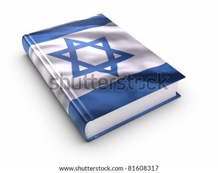 Book covered with israeli flag. Clipping path included. - stock photo