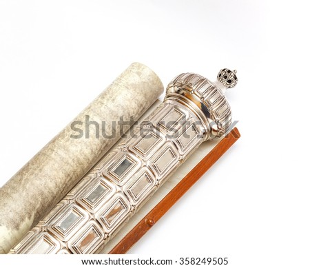 Book of Esther. Silver. Purim holiday - stock photo