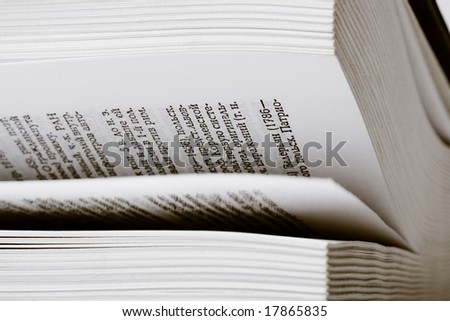 book pages closeup - stock photo