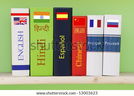 Books/dictionaries of different languages - stock photo