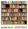 Bookshelf with books isolated on white background for education or interior design. Vector version also available in gallery - stock photo