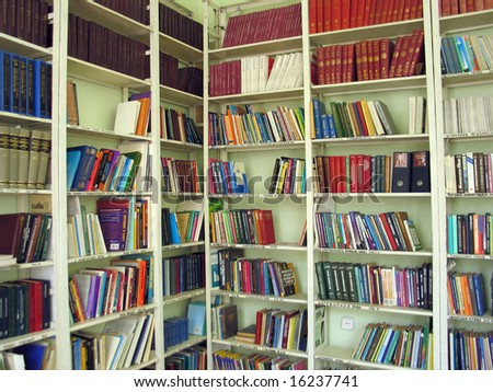 Bookshelves in legal library