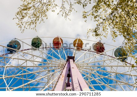 Booths old Ferris wheel closeup. Krasnodar. Russia - stock photo